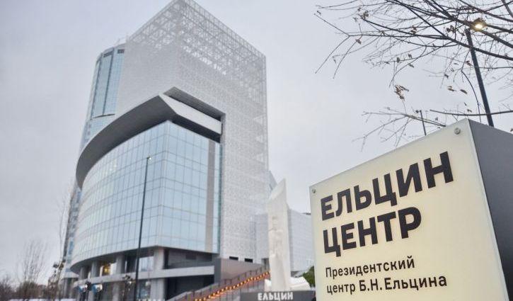"""Мединский согласился с Михалковым в споре о """"Ельцин Центре"""""""