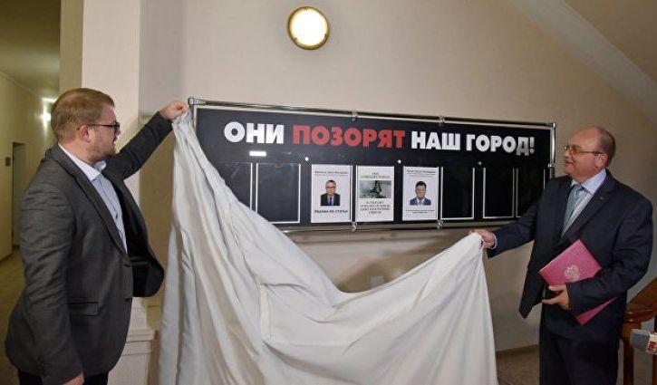 Крымских чиновников повесили на доску позора