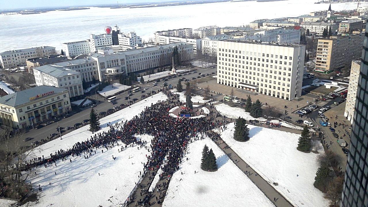 Архангельск протесты
