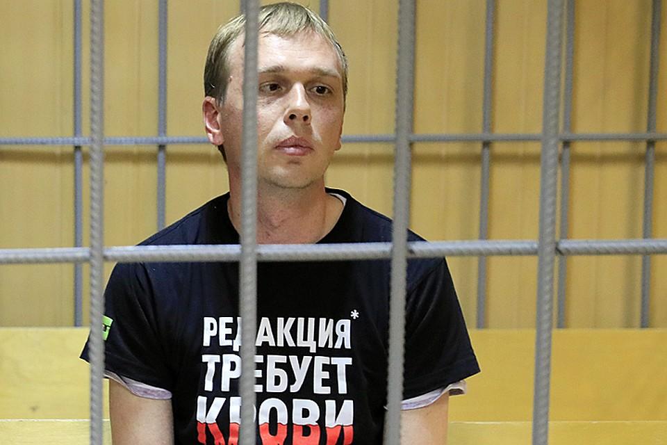 На изъятых у журналиста Голунова пакетах с наркотиками нашли ДНК нескольких человек