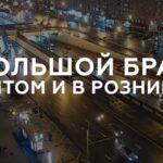 К слежке за москвичами может присоединиться любой желающий