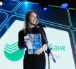 Премия «Время инноваций» впервые представит новый проект в сфере цифровизации – Digital Leaders Award